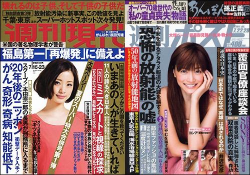 gendai_post0712.jpg