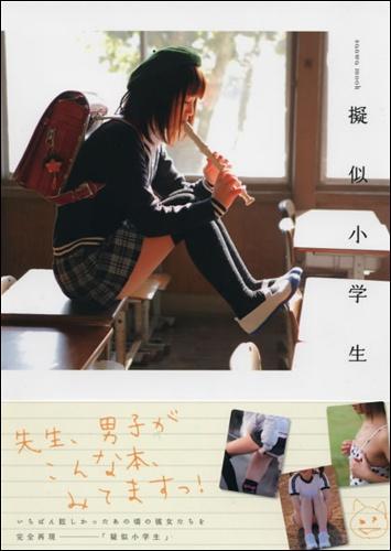 gijishougaku0418.jpg