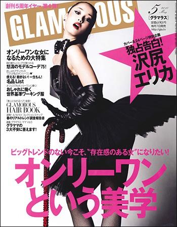 glamorous_sawa.jpg