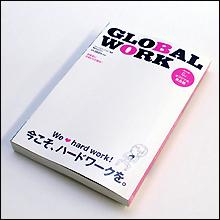 水嶋ヒロだけじゃない「芸能人編集長本」の明暗