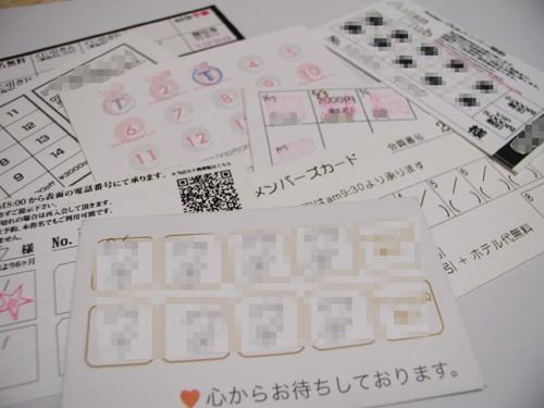 goichi091127.jpg