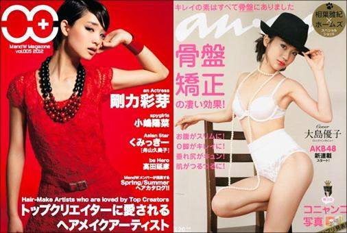 gooshi0227.jpg