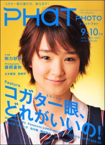 gouriki0511.jpg