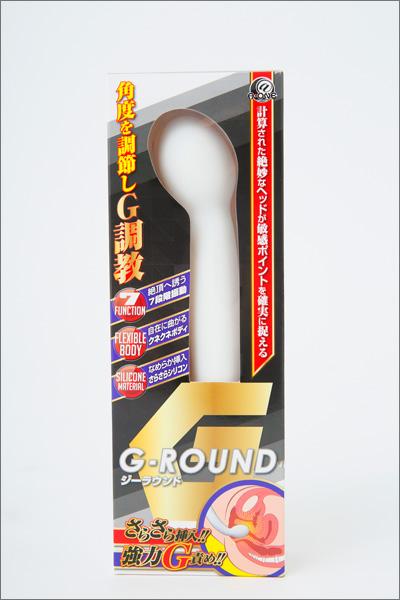 ground_002.jpg