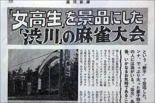 gyokushincho0225_01.jpg