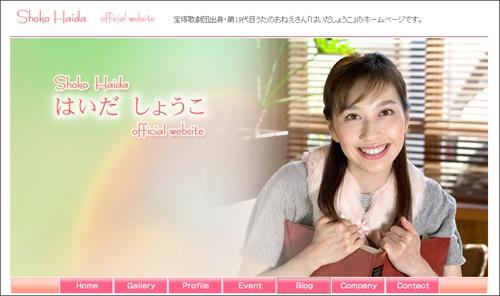 haidashouko.jpg