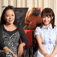愛染恭子監督による新しい『白日夢』  新人・西条美咲の裸体がマブしい!