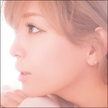 浜崎あゆみがバックダンサーのマロと破局 孤高の歌姫の悲しい決断