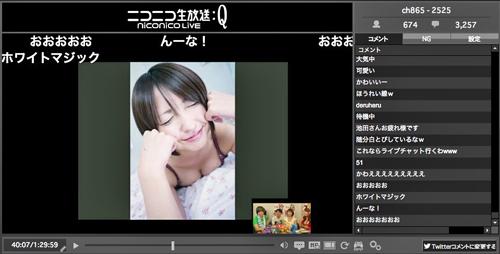haradan0809_nico10.jpg