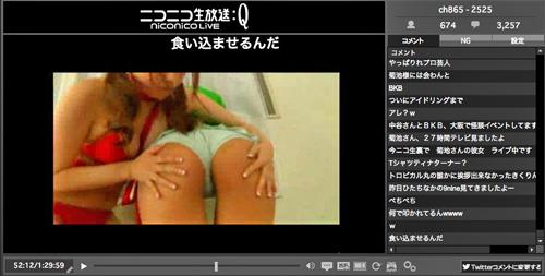 haradan0809_nico12.jpg