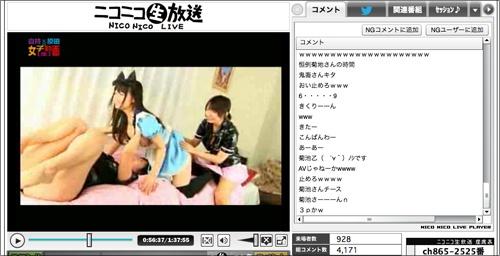 harakura0124_05.jpg
