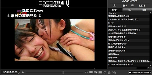 harakura0222_nico04.jpg