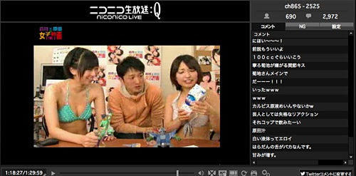 harakura0222_nico09.jpg