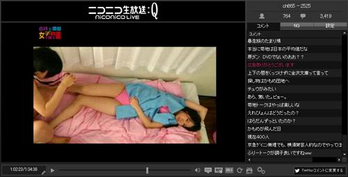 harakuraniko0215_02.jpg