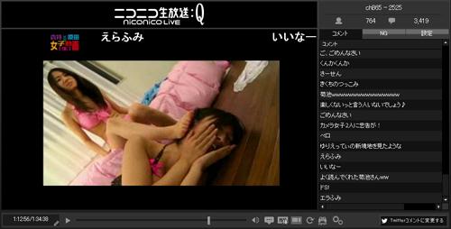 harakuraniko0215_05.jpg