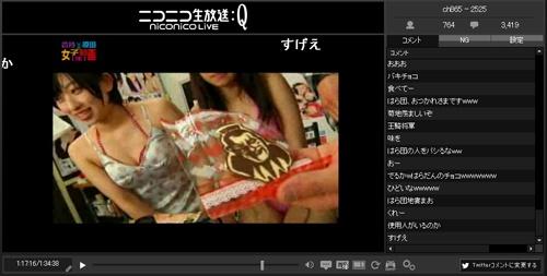 harakuraniko0215_06.jpg
