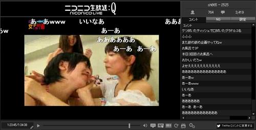 harakuraniko0215_08.jpg