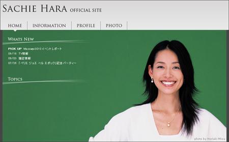 harasachiesan0925.jpg