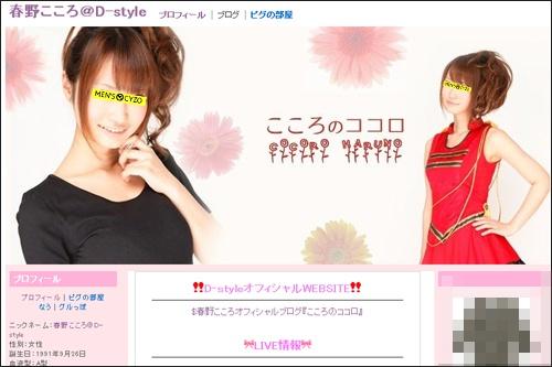 harukoko1001mainzzz.jpg