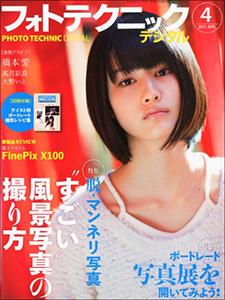 hashimoto1001main.jpg