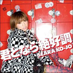 hikarikawa0926main.jpg