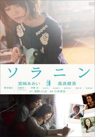 hinnu_miyazakia.jpg