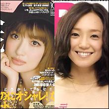 突然劣化した永作博美、平子理沙......40歳は女のターニングポイント