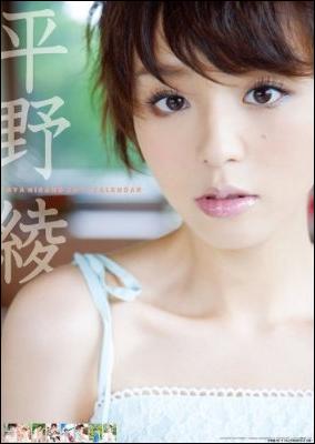 hiranoaya2011.jpg