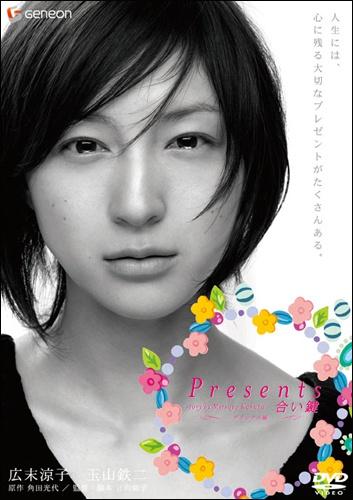 hirosue1111_01.jpg