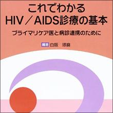 300人以上にエイズを感染させた可能性のある男が裁判に