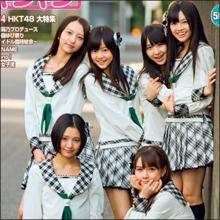 「メールだけでクビになるわけない」HKT48メンバーの脱退理由にファン憤慨
