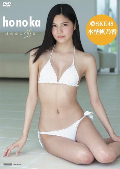 honoka_006.jpg