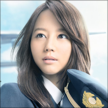 女優としては正反対…堀北真希と相武紗季が新ドラマで衝突寸前!?