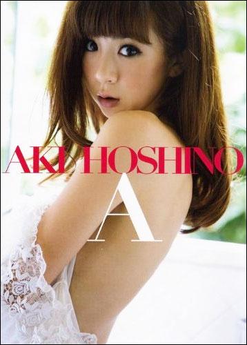hoshinoaki0720.jpg