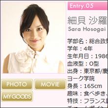 2010年入社の新人女子アナ揃い踏み!! TBSには
