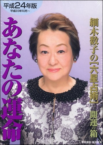 hosoki0224.jpg