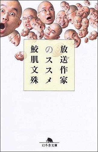 housousakka1118.jpg