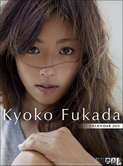 hukada_20150103_hon.jpg