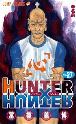 hunter27.jpg