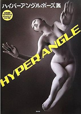 hyperangle.jpg