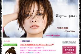 ichi0718_main.jpg