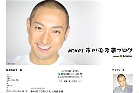 ichikawa0517main.jpg