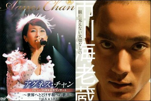 ichikawa_agunesu1018.jpg
