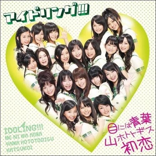 idoling0609.jpg