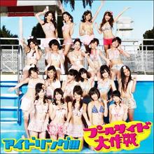 おニャン子クラブの正当な後継者はAKB48ではない――「アイドル戦国時代」の行く末