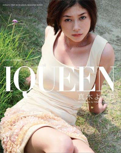 iqueen_makiyoko.jpg