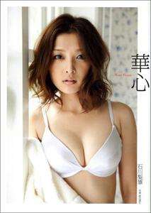 ishikawa0719main.jpg