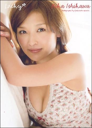 ishikawa1216.jpg