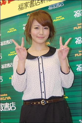 isoyama0128_01.jpg