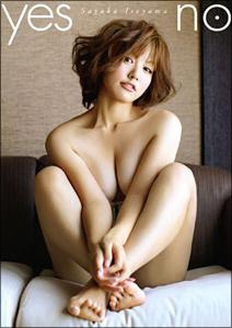 isoyama0516main.jpg